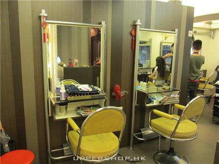 TIs Salon