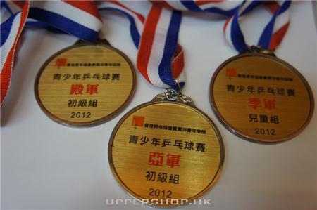 啟思國際乒乓球學院 商舖圖片6