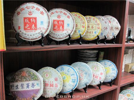 香江專賣店