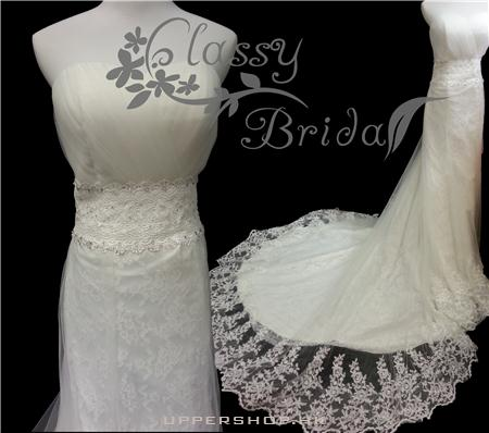 Classy Bridal