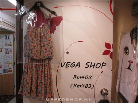 Vega Shop