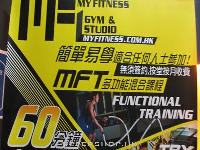 My Fitness Gym & Studio