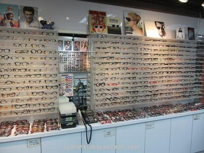 新輝眼鏡(香港)有限公司 商舖圖片3