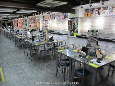 新輝眼鏡(香港)有限公司 商舖圖片2