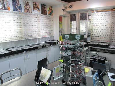 新輝眼鏡(香港)有限公司 商舖圖片1