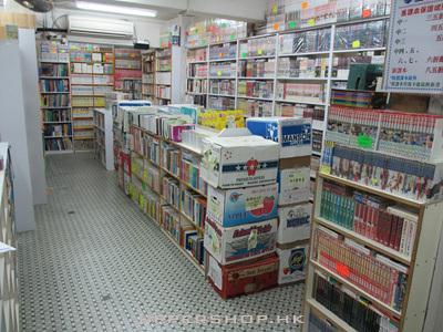學生書屋 商舖圖片4