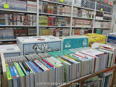 學生書屋 商舖圖片3