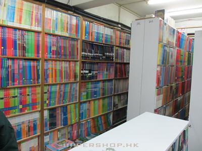 學生書屋 商舖圖片1