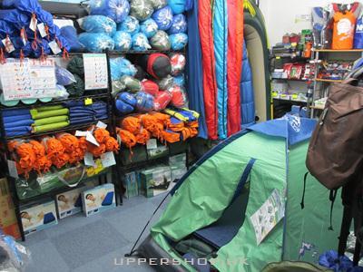 野幫戶外旅遊運動用品專門店