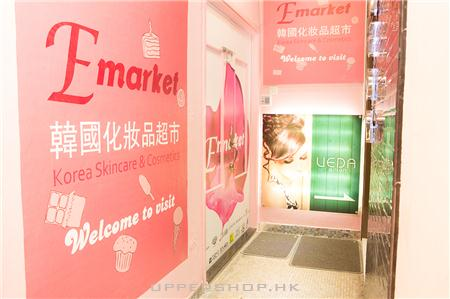 Emarket Cosmetics