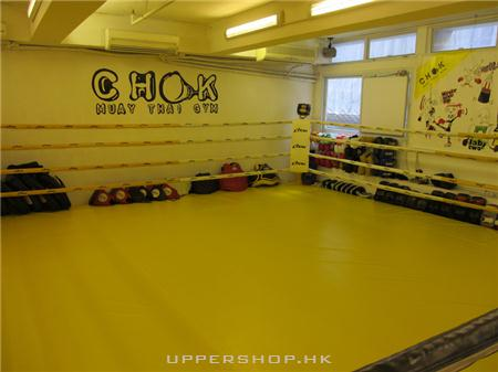 Chok Muay Thai Gym 商舖圖片1