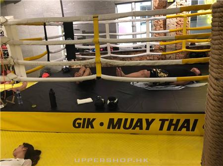 Gik Muay Thai Gym