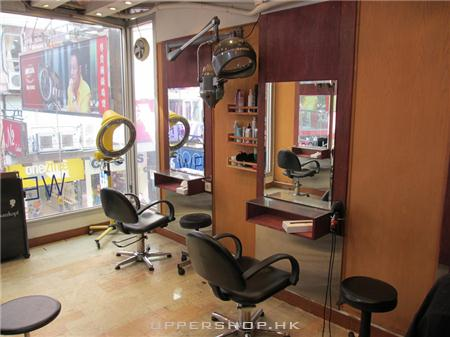 Westwood Hairsalon