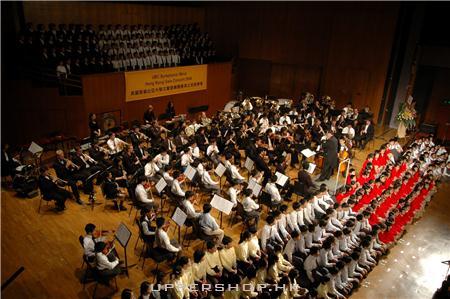 純樂管弦中心