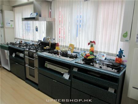 瑩記電器公司