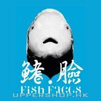 鰭.臉 水族 FISH FACES