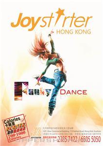Joy Starter