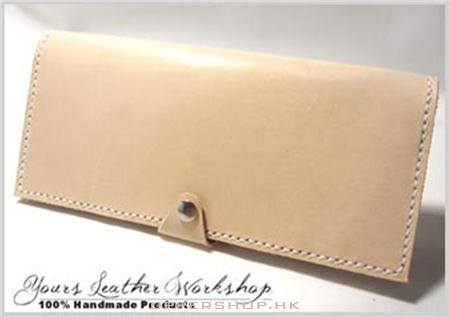 Yours Leather Workshop