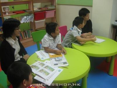煒林教育中心