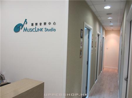 匯樂音樂中心