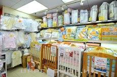 新華嬰兒用品中心 商舖圖片4