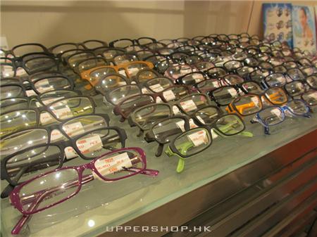 形。眼鏡有限公司