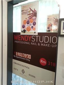 Wendy Studio (已結業)