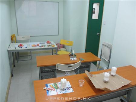 朗活教育中心