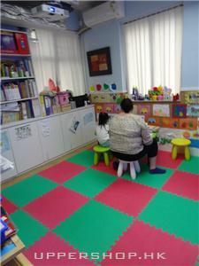 天智英語多元智能教育中心