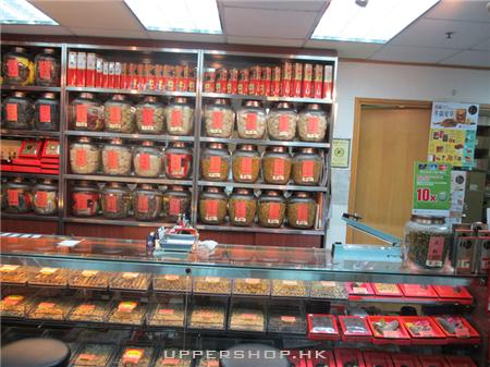 東方紅藥業有限公司 (已不是樓上舖)