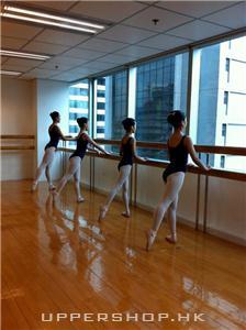 培藝芭蕾舞學校