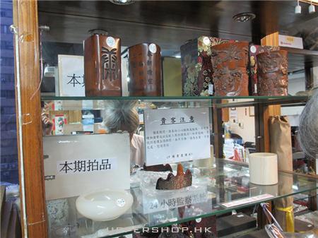 中國書畫藝術品拍賣有限公司 商舖圖片4