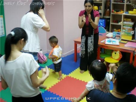 兒童音樂及多元智能發展中心