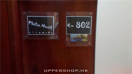 Philia Musik