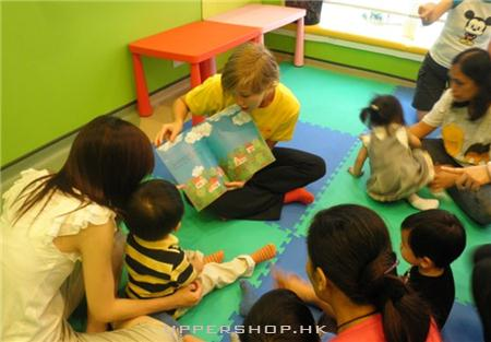 Super Champ Playgroup Centre