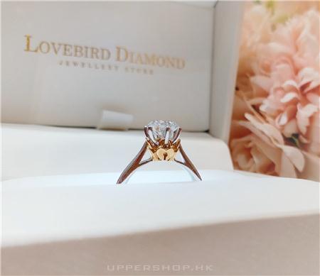 LoveBird Diamond - Jewellery Store
