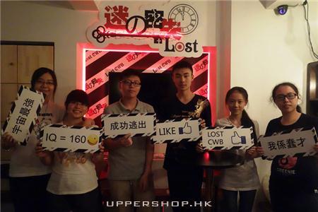 LOST HK