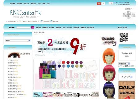KKCenterHK 網上零售商店