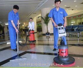 潔必達清潔服務公司