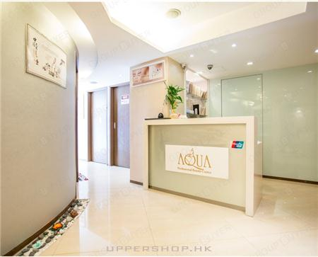 Aqua Professional Beauty Centre