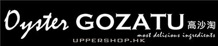 Gozatu Premium food Ltd.