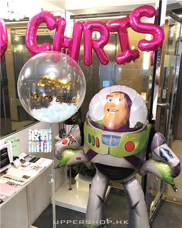 波霸氣球 商舖圖片2