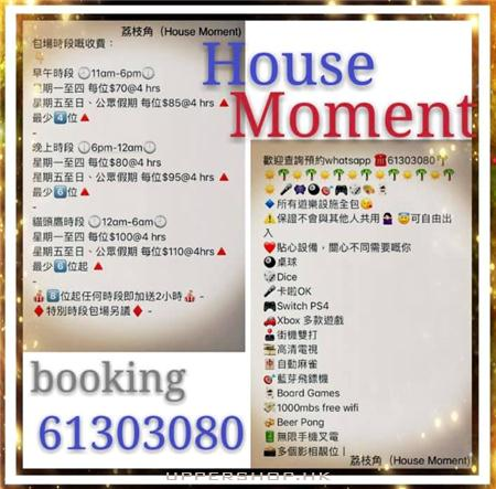 House Moment party & fun