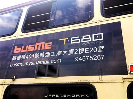 BusMe 巴士及交通模型玩具精品店 商舖圖片1