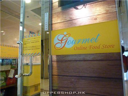 美食專門店