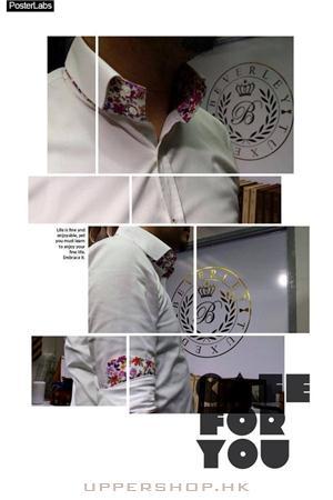百利洋服 商舖圖片10