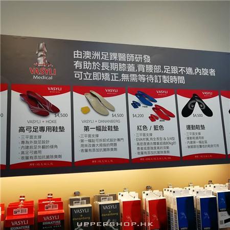 健康鞋矯正墊專門店