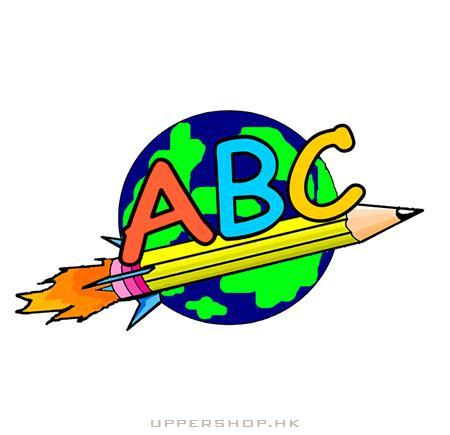 ABC英語小天地