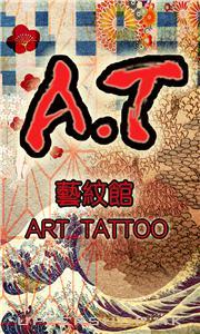 A.T Tattoo