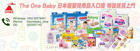 The One Baby Ltd